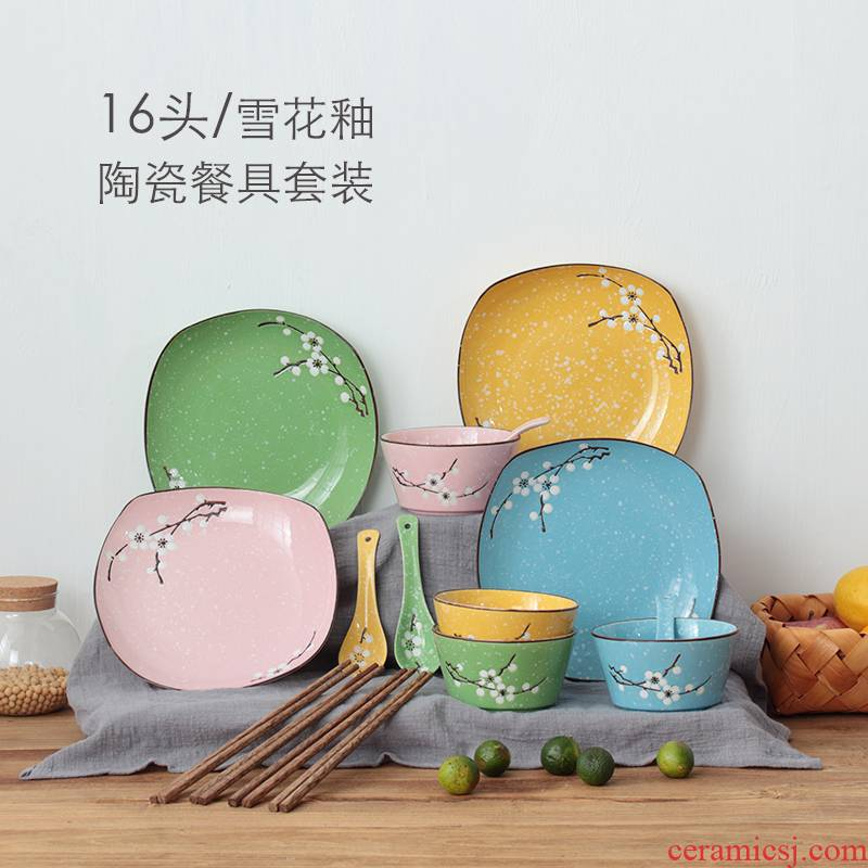 Dishes suit snow porcelain ceramic household 0 0 the Dishes the Dishes tableware tableware suit the rice bowls