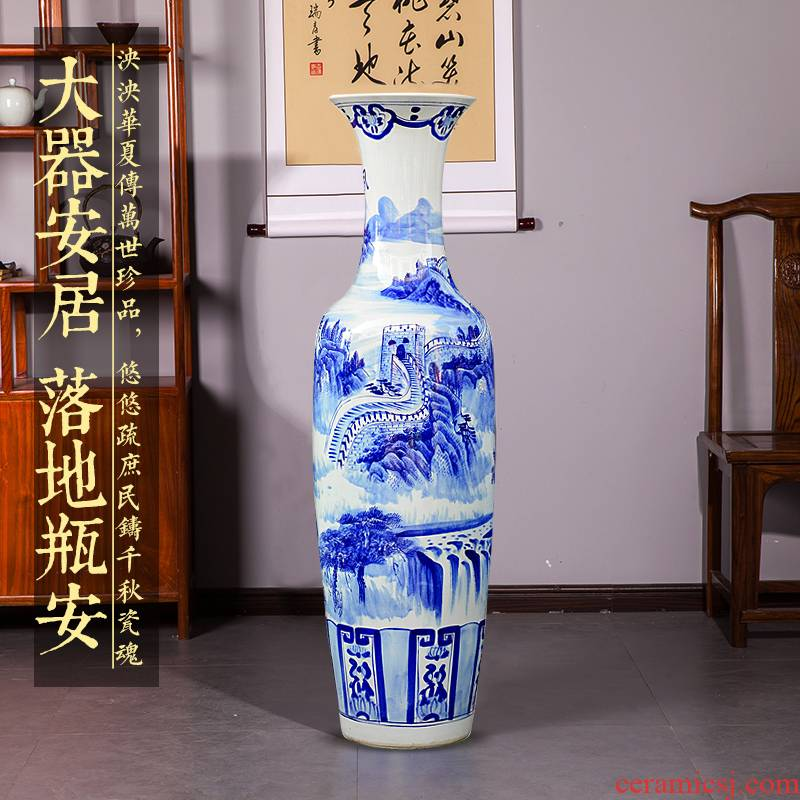 Jingdezhen ceramics hand - made large blue and white porcelain vase Chinese sitting room adornment is placed hotel opening gifts