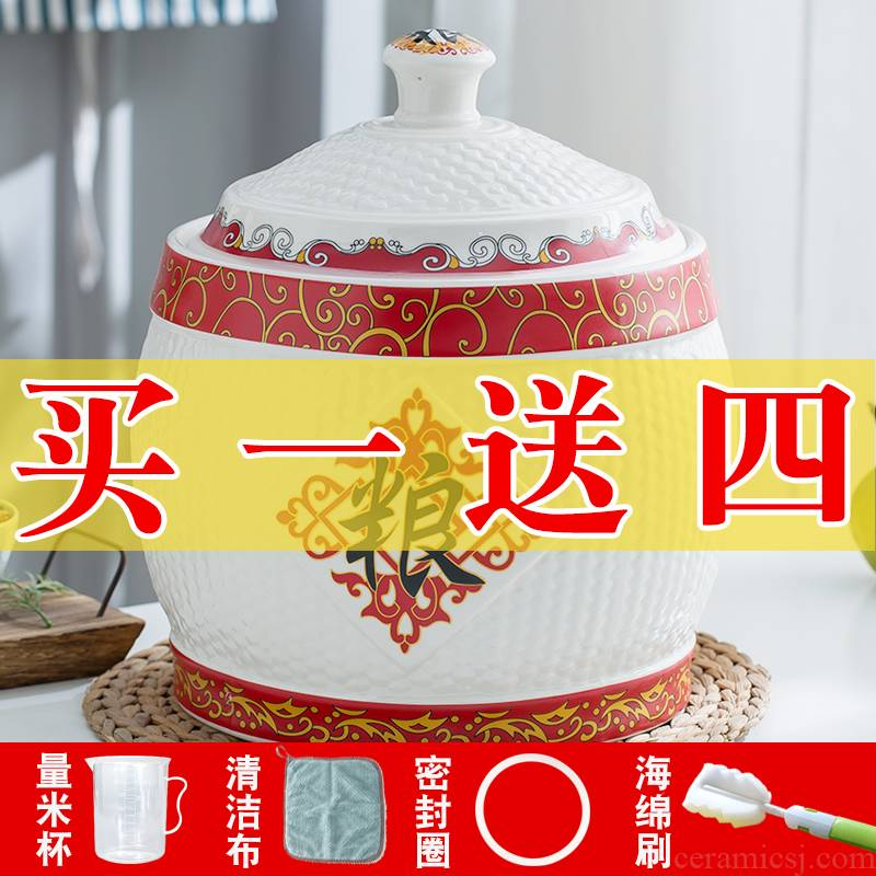 Jingdezhen ceramic barrel ricer box store meter box 10 jins of 20 kg to the storage tank with cover seal household moistureproof insect - resistant