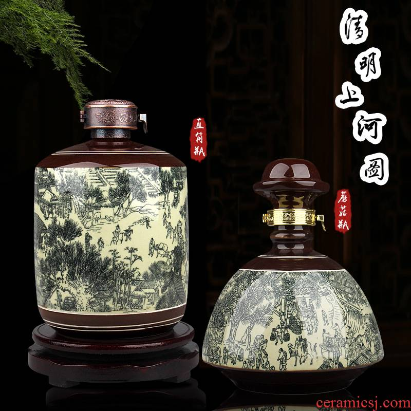 Archaize of jingdezhen ceramic bottles 1 catty 3 kg 5 jins of an empty bottle qingming scroll creative household hip flask