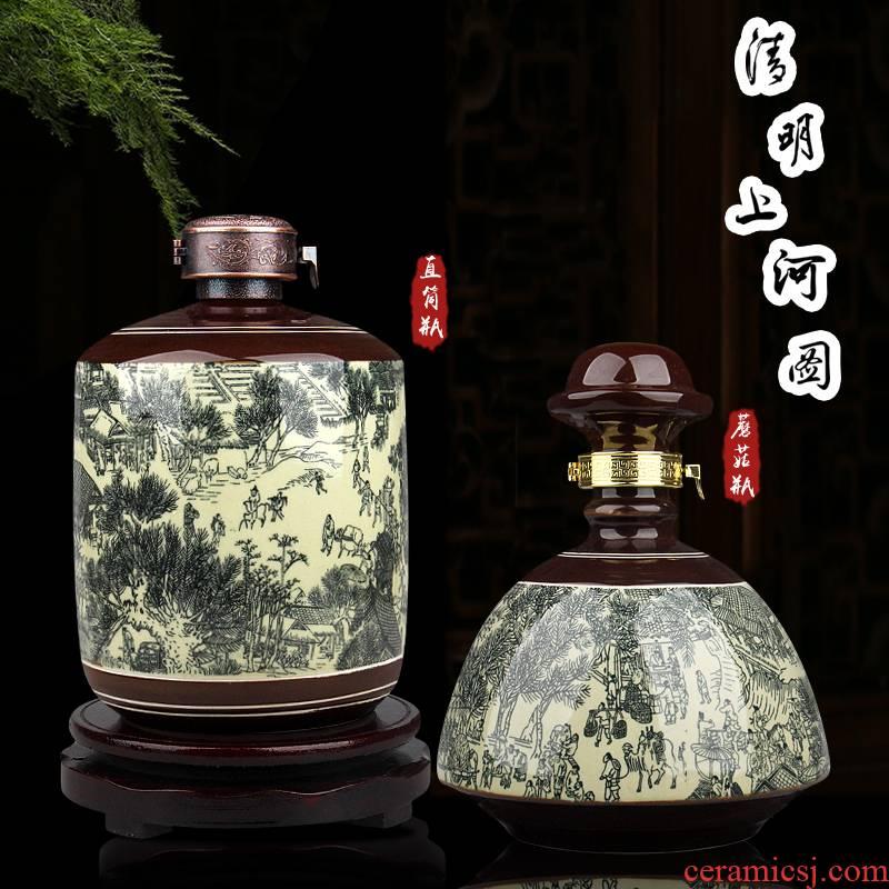Archaize of jingdezhen ceramic bottles 1 catty 3 kg 5 jins of an empty bottle qingming scroll creative household hip flask