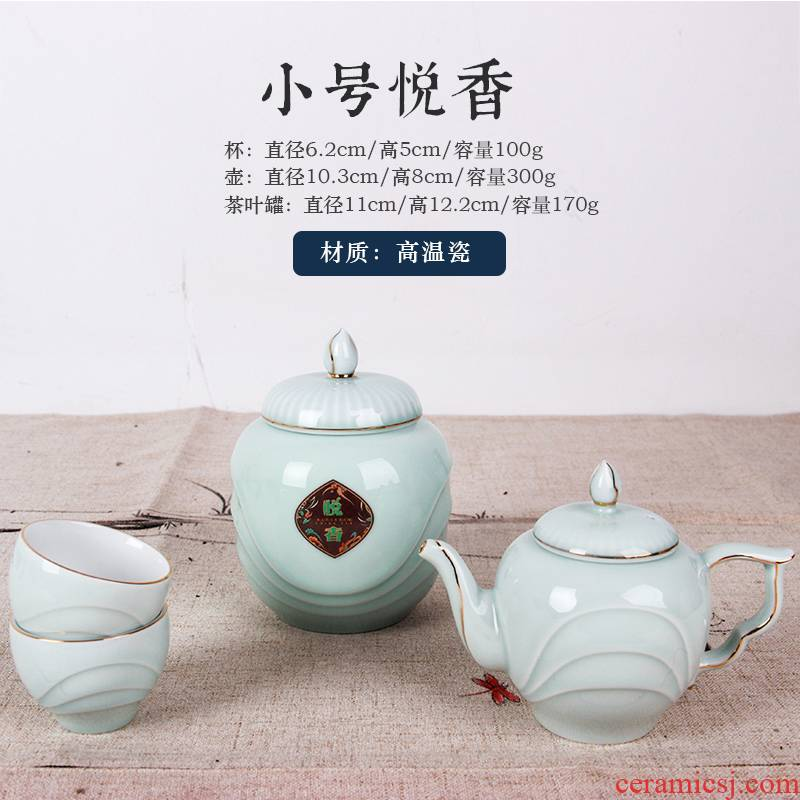 Xiang feels ashamed up teapot teacup tea caddy fixings suit under the glaze color yellow porcelain high temperature porcelain tea sets sitting room