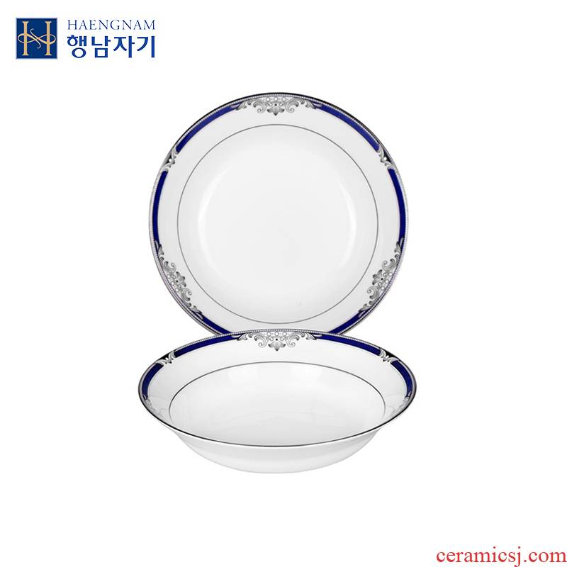 """HAENGNAM Han Guoxing south ipads China porcelain knight 4 """"flavour dish only 2/soy sauce vinegar dipping sauce/material plate"""