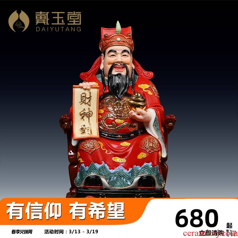 Yutang dai household wealth ceramic article consecrate Buddha sitting room that occupy the home furnishing articles opening gifts/five ways god of wealth