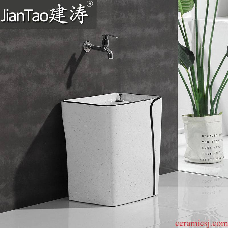 The Mop pool retro household balcony ceramic toilet wash Mop pool table control automatic Mop pool water