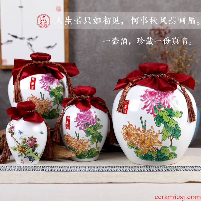 Jingdezhen ceramic seal small bottle 1 catty 2 jins 5 jins of 10 jins blank hip household gifts jar casks