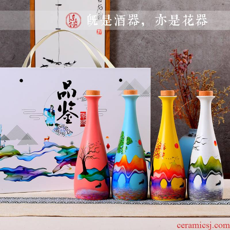 Jingdezhen ceramic bottle sealed jars 1 catty empty wine bottle liquor gift household small jar with gift box