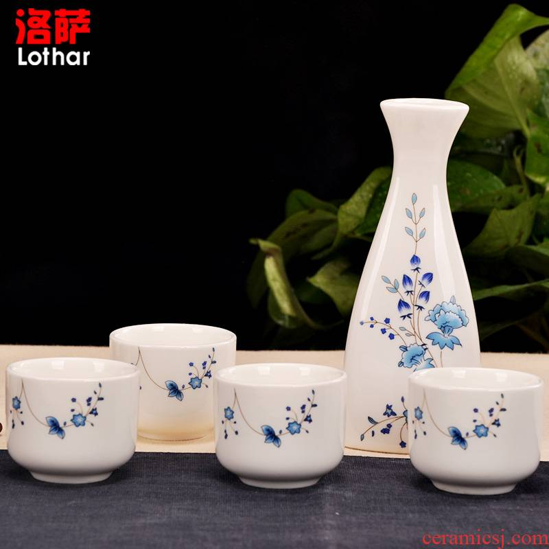 Jingdezhen ceramic wine liquor small yellow glass wine bottle suit home warm hip little gift