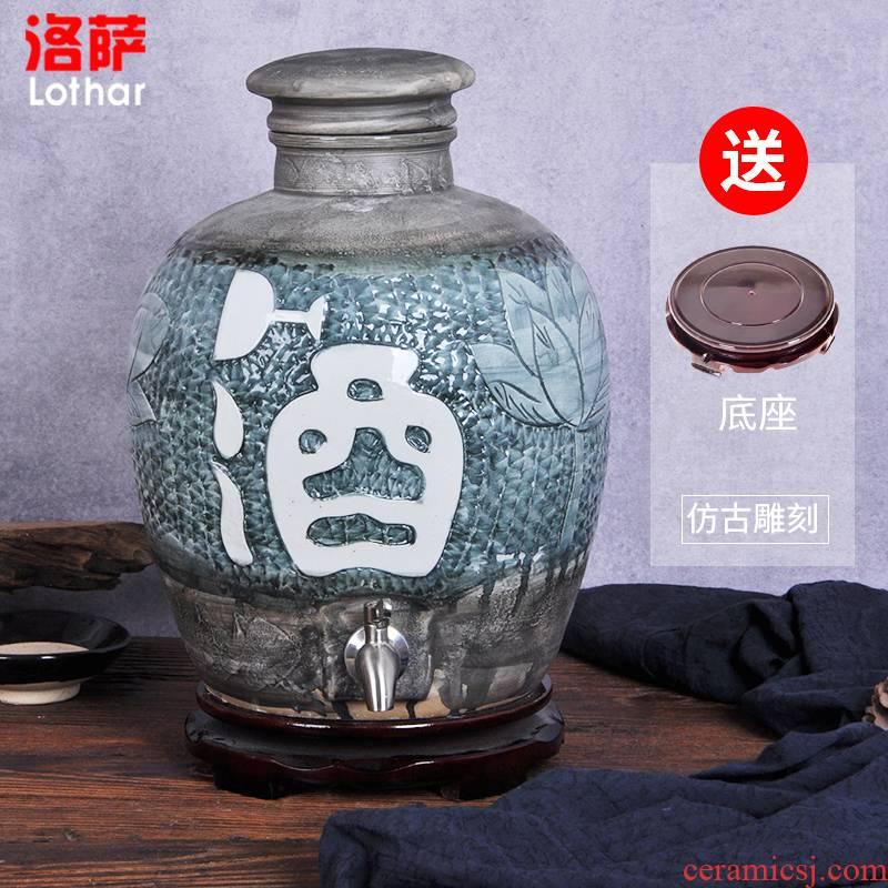 Jingdezhen ceramic jar 10 jins 20 jins 30 jins 50 kg store it liquor brewing wine cask pot