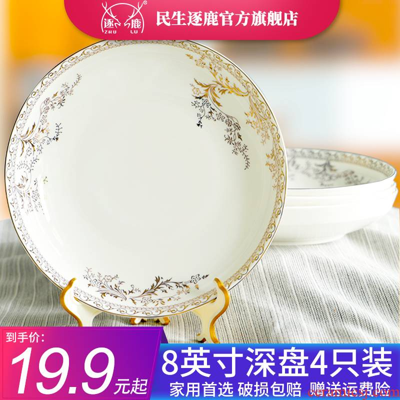 Ceramic plate dishes household plates of creative move circular soup plate tableware four Nordic can microwave