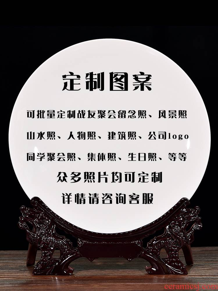 The Custom pure white porcelain of jingdezhen ceramic ipads China plate furnishing articles logo personalization gifts creative mark printing pictures