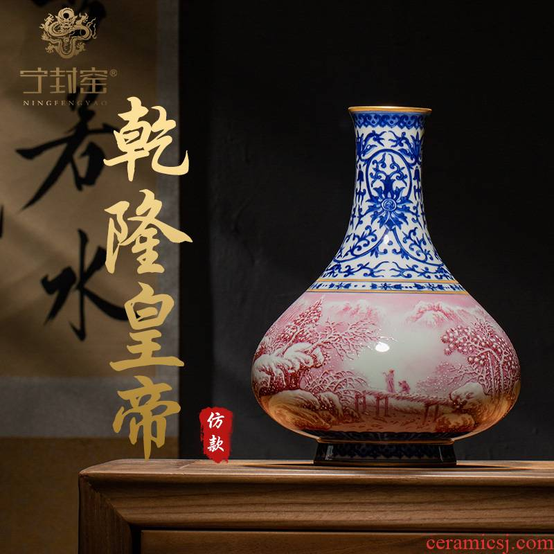 Ning hand - made archaize floret bottle sealed up with jingdezhen ceramic bottle vase furnishing articles, the sitting room is blue and white landscape lines this bottle