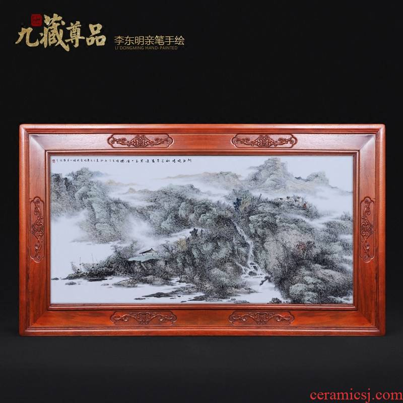 Jingdezhen ceramics famous dong - Ming li hand - made porcelain plate painting landscapes sitting room adornment household crafts