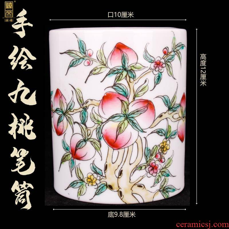 Jingdezhen imitation RenTang hand - made pastel in nine mountain peach pen pen container to restore ancient ways household decorative furnishing articles four desk