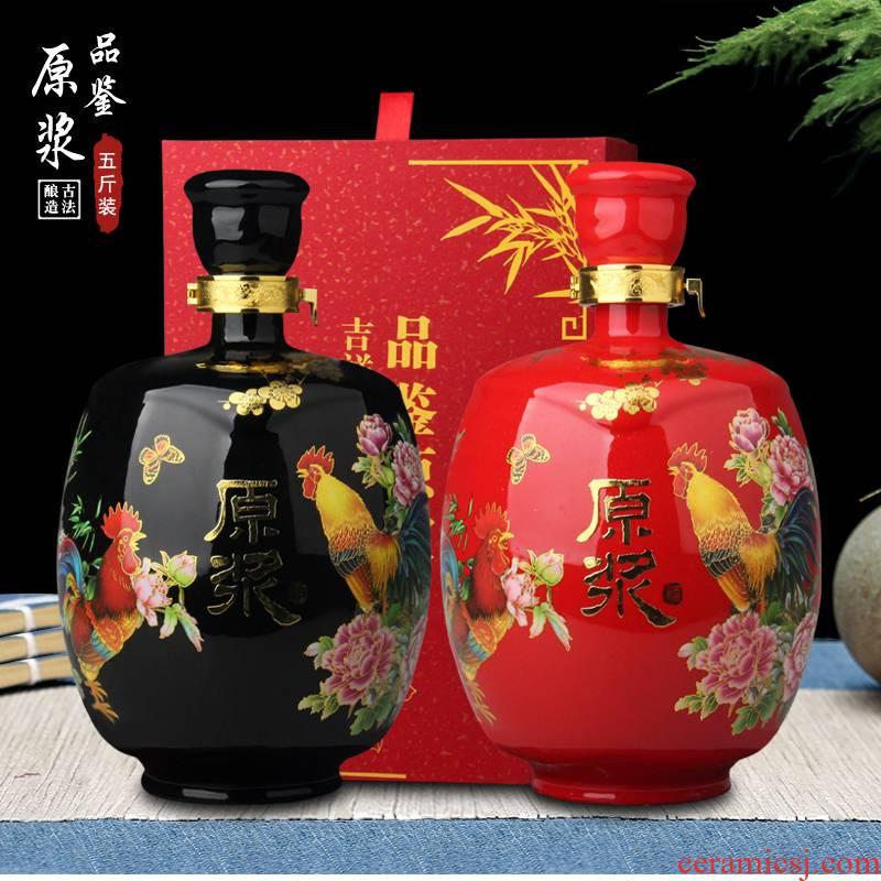 Jingdezhen ceramic wine bottle 3 kg 5 kg sealed empty wine bottle of liquor altar restoring ancient ways household jugs 5 jins of 3 kg