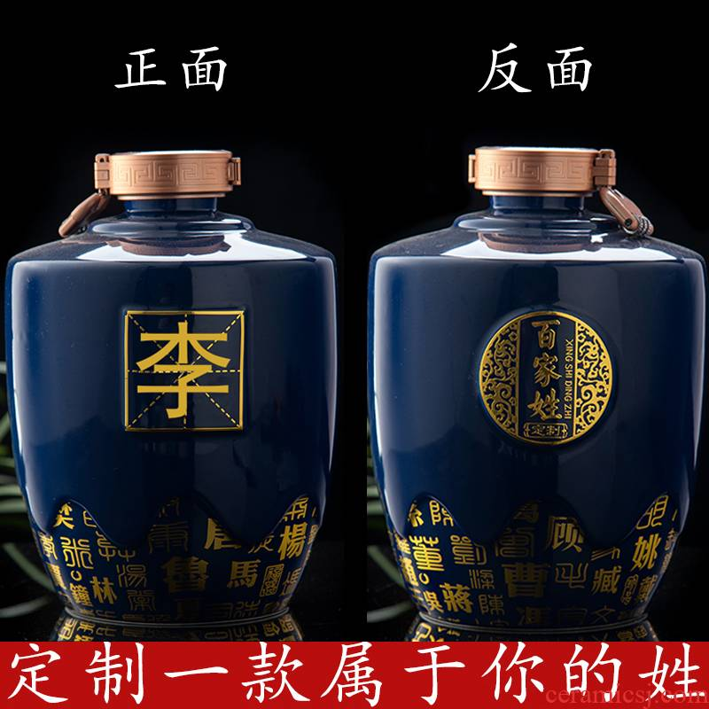 Jingdezhen ceramic jar household seal hoard of custom 5/10 jin hip flask empty wine bottle of wine