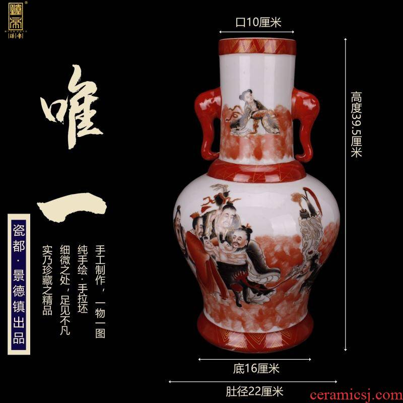 Jingdezhen double ears all hand - made 巩红 color ink characters grade imitation the qing xianfeng antique antique collection boutique furnishing articles