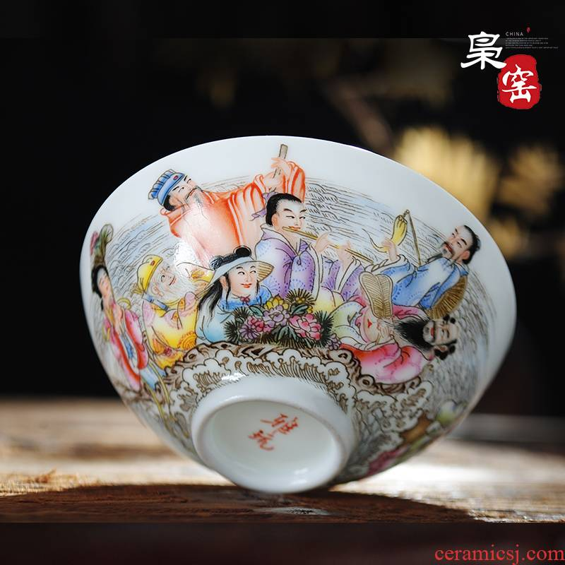 Owl up with jingdezhen ceramic products all hand bowl tea powder enamel characters hand - made master cup single CPU