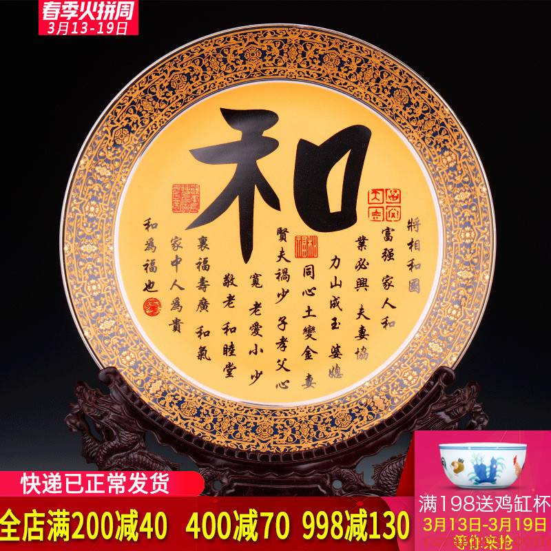 Hang dish of jingdezhen ceramics decoration plate paint Chinese dishes Chinese TV ark place, a large living room