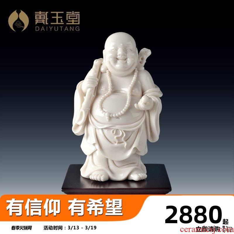 Yutang dai dehua white porcelain furnishing articles Su Youde arts' pot - bellied laughing Buddha maitreya Buddha D29-20