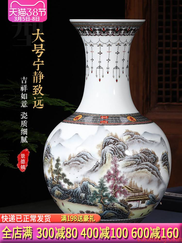 Jingdezhen ceramic vase furnishing articles sitting room flower arranging home TV ark adornment large antique Chinese porcelain