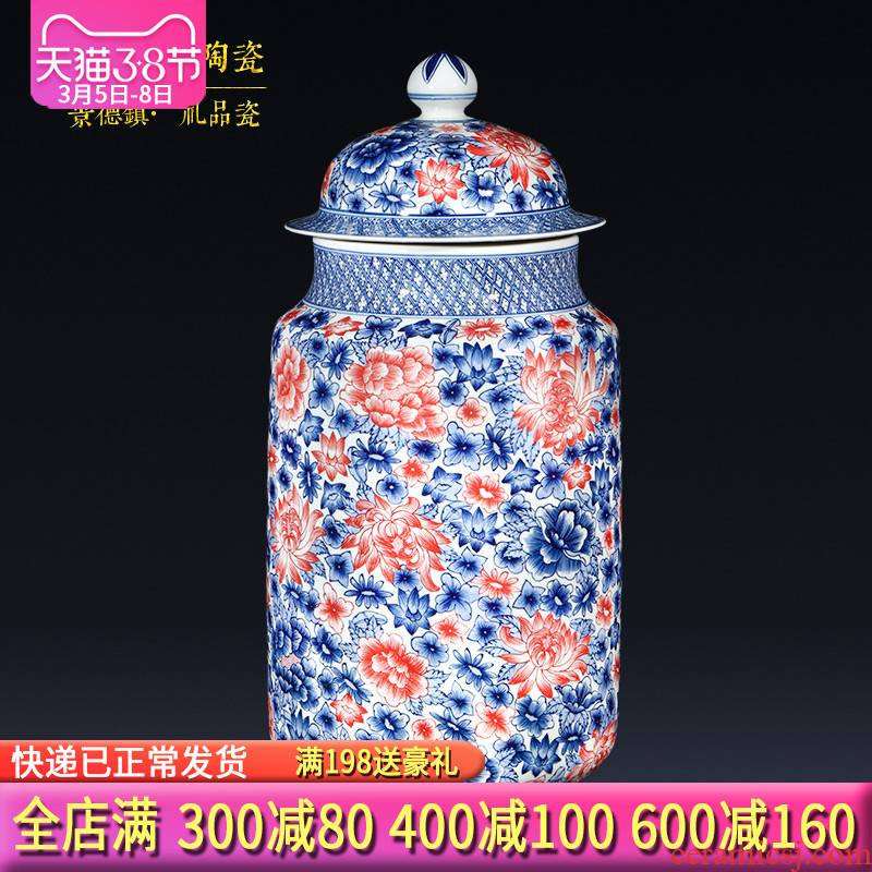 Jingdezhen blue and white youligong ceramics imitation qianlong vase storage tank archaize sitting room adornment is placed