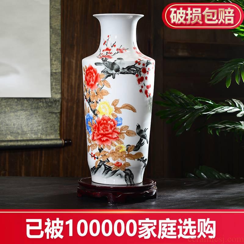 Jingdezhen ceramic powder enamel vase peony flower arrangement sitting room place wine of new Chinese style flower decorations arts and crafts