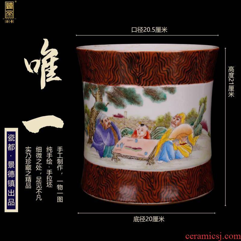 "Jingdezhen imitation the qing xianfeng years antique antique hand - made pastel pen container ""four desk pen sea fine furnishing articles"