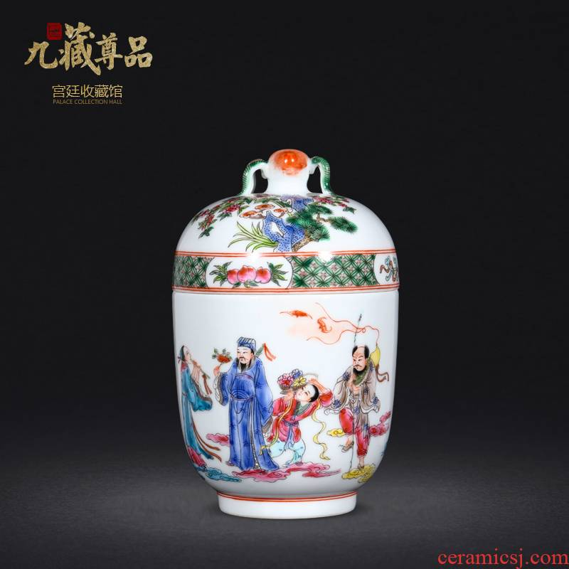 Jingdezhen hand - made pastel ensemble tea pot cover Chinese style household adornment handicraft decoration in the living room