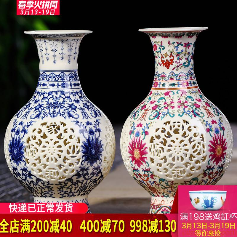 Jingdezhen ceramics archaize hollow out of the blue and white porcelain vases, flower arrangement of Chinese style living room home wine rich ancient frame furnishing articles