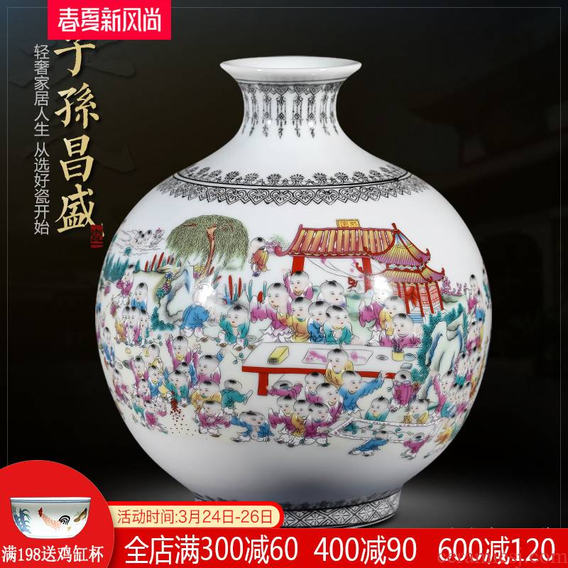 Jingdezhen ceramics, vases, flower arranging the ancient philosophers figure TV ark, of Chinese style household furnishing articles, the sitting room porch decoration
