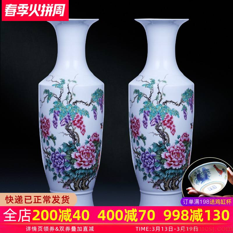 Jingdezhen ceramics powder enamel of large vase large blooming flowers guanyin bottle of I sitting room home furnishing articles