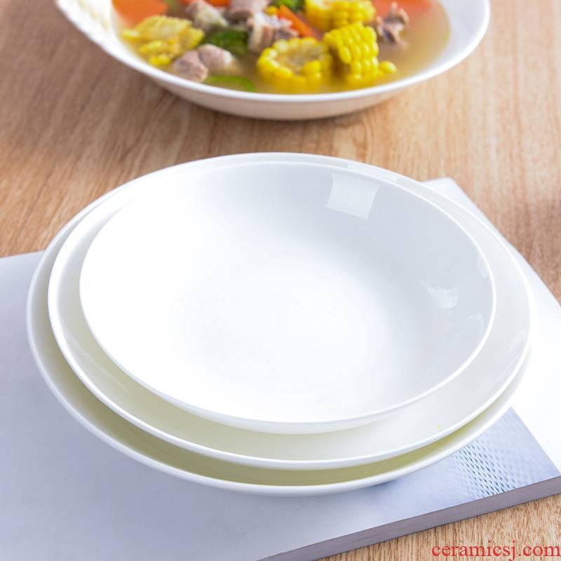 Household pure white deep dish dish dish dish soup plate creative FanPan ipads porcelain ceramic plate plate plate dumplings