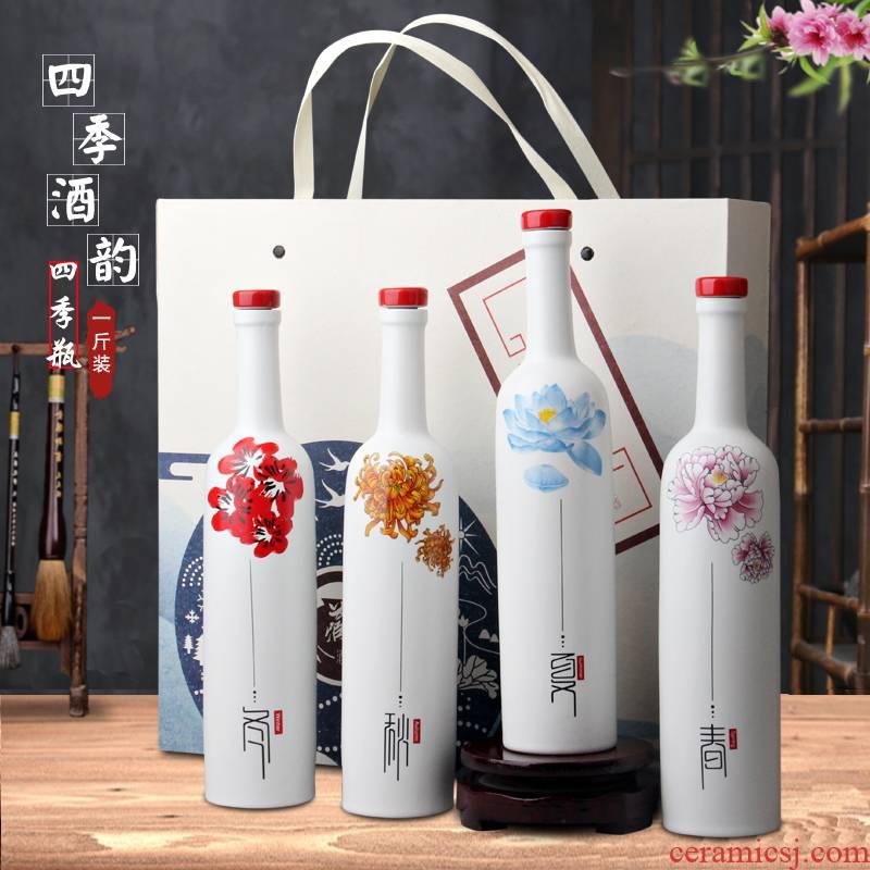 Jingdezhen ceramic bottle 1 catty empty bottles household gifts wine pot liquor seal wine bottle decoration