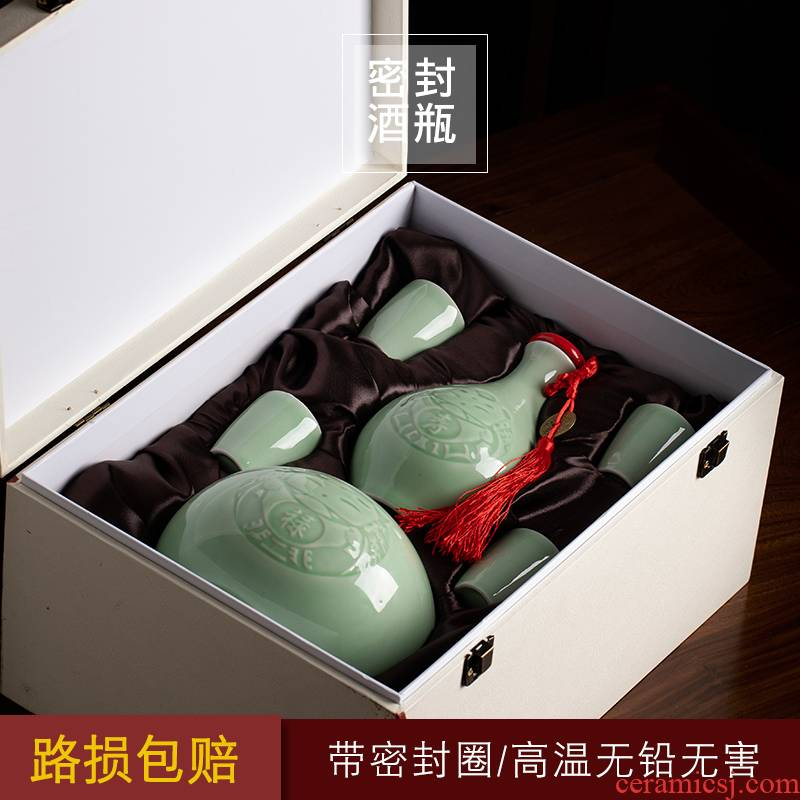 4 jins Jingdezhen ceramic bottle wine creative furnishing articles of archaize blank bottle bottle home hip mercifully medicine bottle
