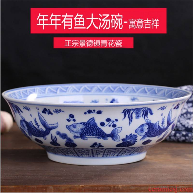 Jingdezhen blue and white porcelain hotel malatang large bowl of boiled fish bowl noodles cooking ingredients after the big rainbow such as bowl bowl