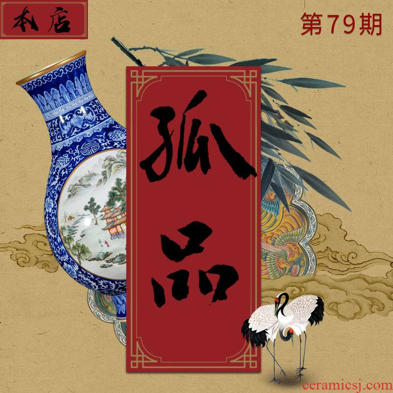 Ning hand - made antique vase seal up with jingdezhen ceramic bottle furnishing articles, the sitting room is blue and white porcelain Chinese orphan works, seventy - nine