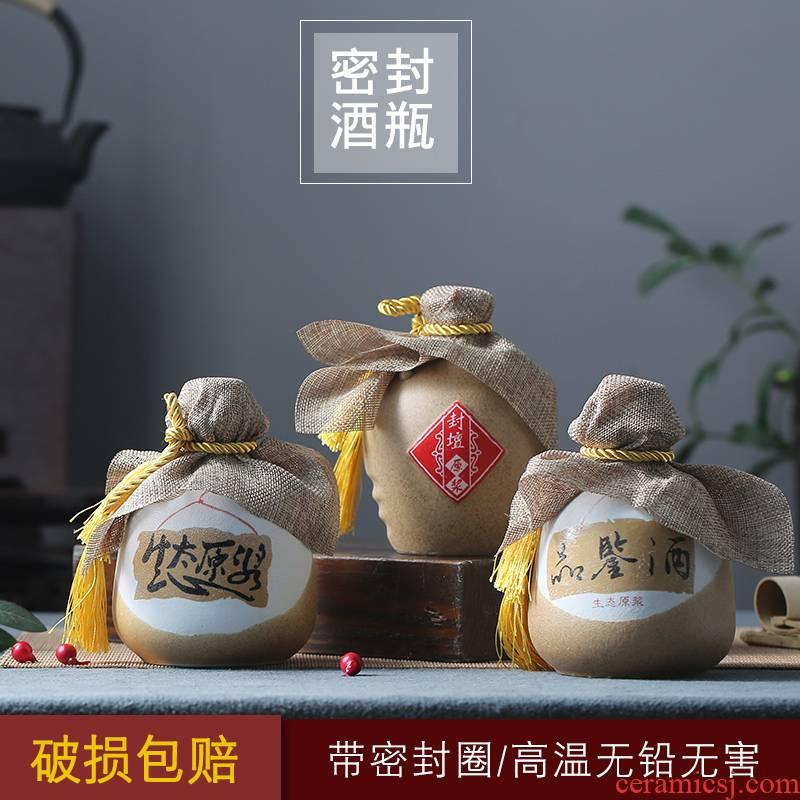 Jingdezhen ceramic empty bottles of liquor bottles of flask 1 catty mercifully bottle furnishing articles jar a kilo
