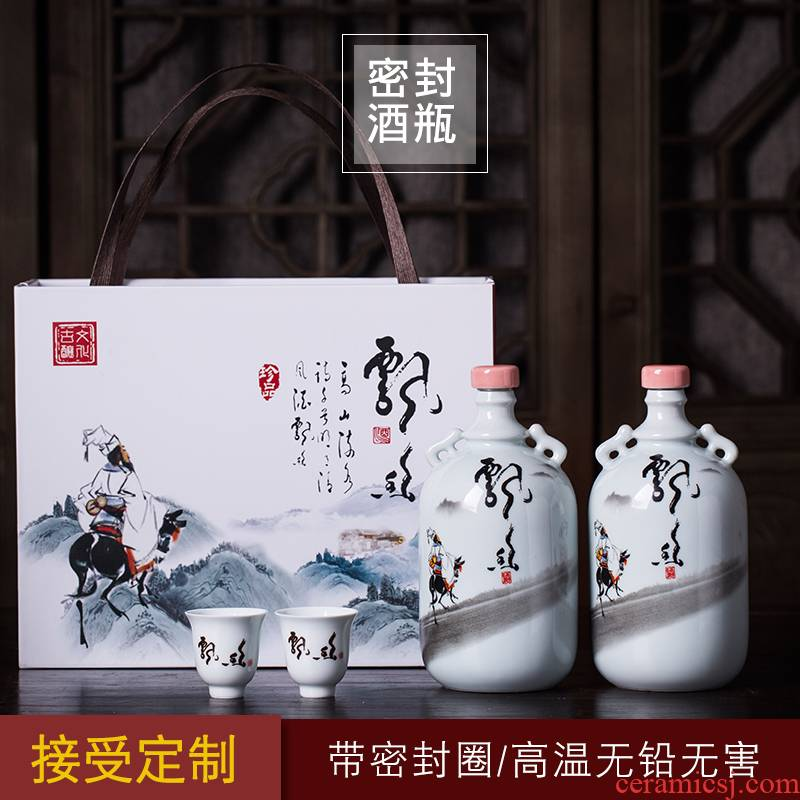 Jingdezhen manual 1 catty ceramic wine bottle is empty jars creative gift box with the cup set the wind restoring ancient ways with a gift