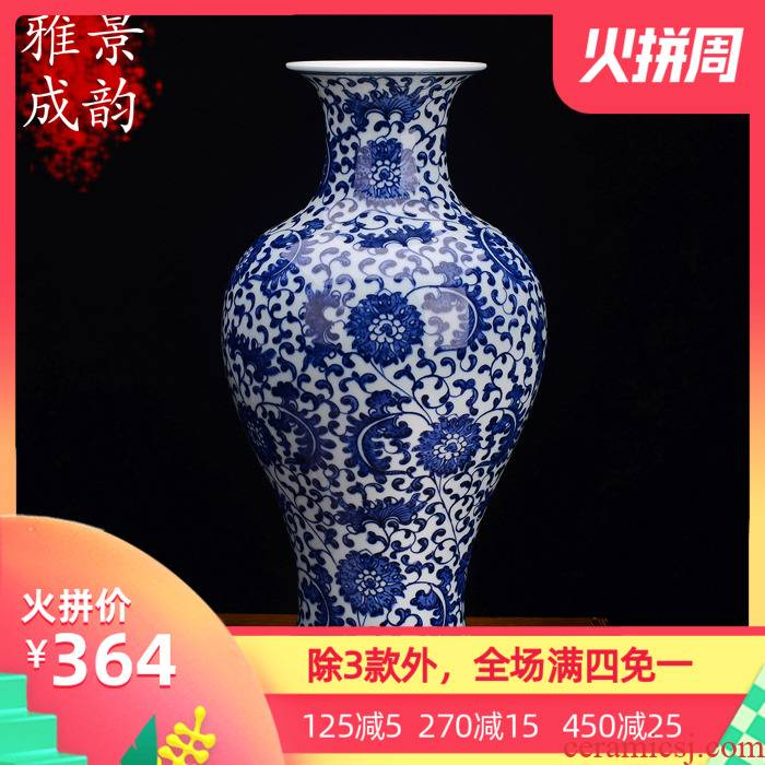 Jingdezhen blue and white vase sitting room home furnishing articles household ceramics handicraft modern classical ideas to restore ancient ways