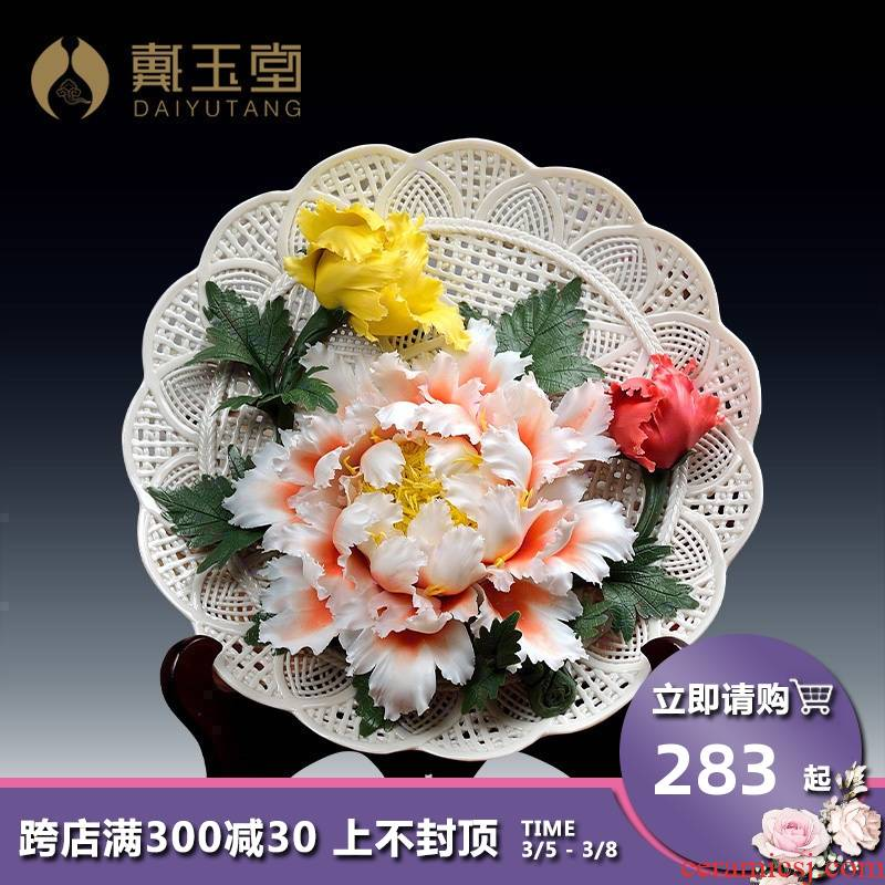 Yutang dai ceramic flower hang dish creative Chinese style living room TV cabinet by disc furnishing articles/blooming flowers D54-22