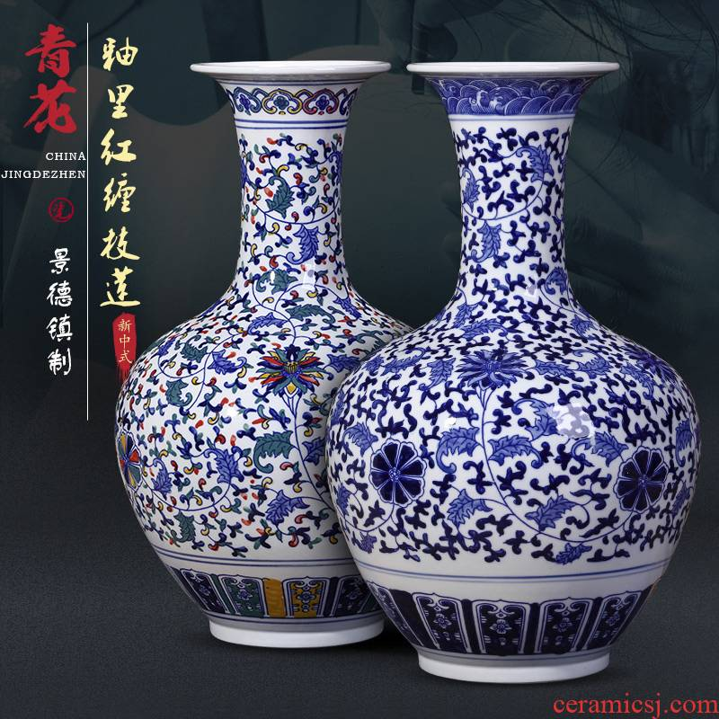 Jingdezhen ceramics antique blue and white porcelain vases, flower arranging large Chinese style household furnishing articles, the sitting room porch decorations