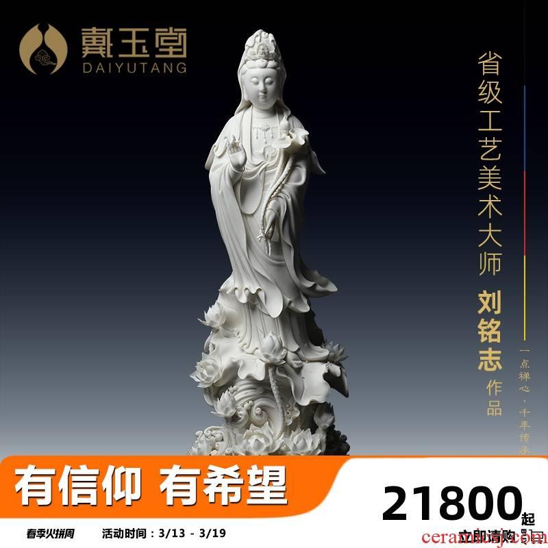 Yutang dai ceramic guanyin Buddha furnishing articles Liu Mingzhi manually signed 9 lotus avalokitesvara like its works of art