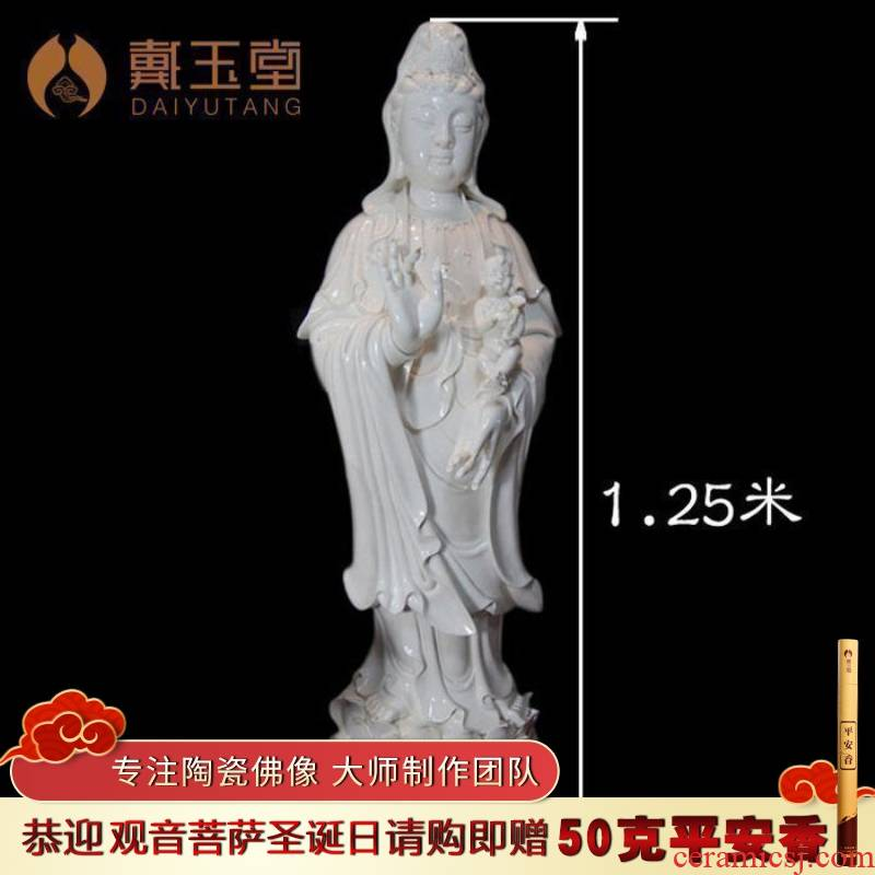 Yutang dai buddhist temple consecrate Buddha crafts household furnishing articles ceramic/1.25 m SongZi guanyin D12-08