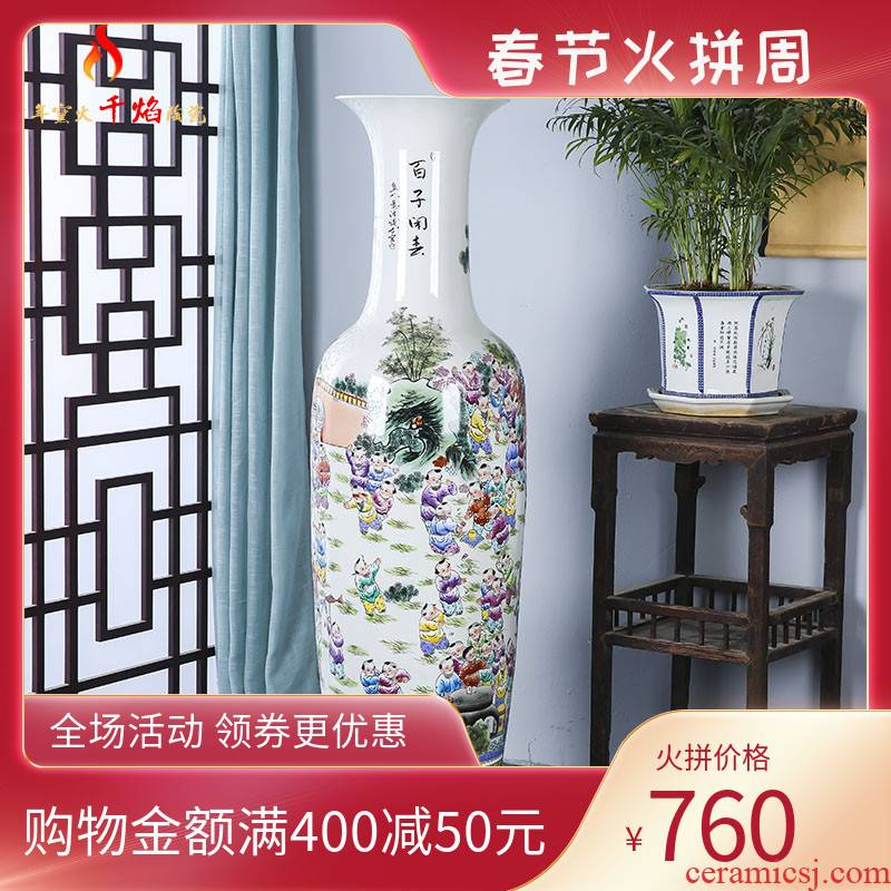 Jingdezhen ceramics of large vases, hand - made pastel spring of the ancient philosophers lad make sitting room adornment is placed feng shui