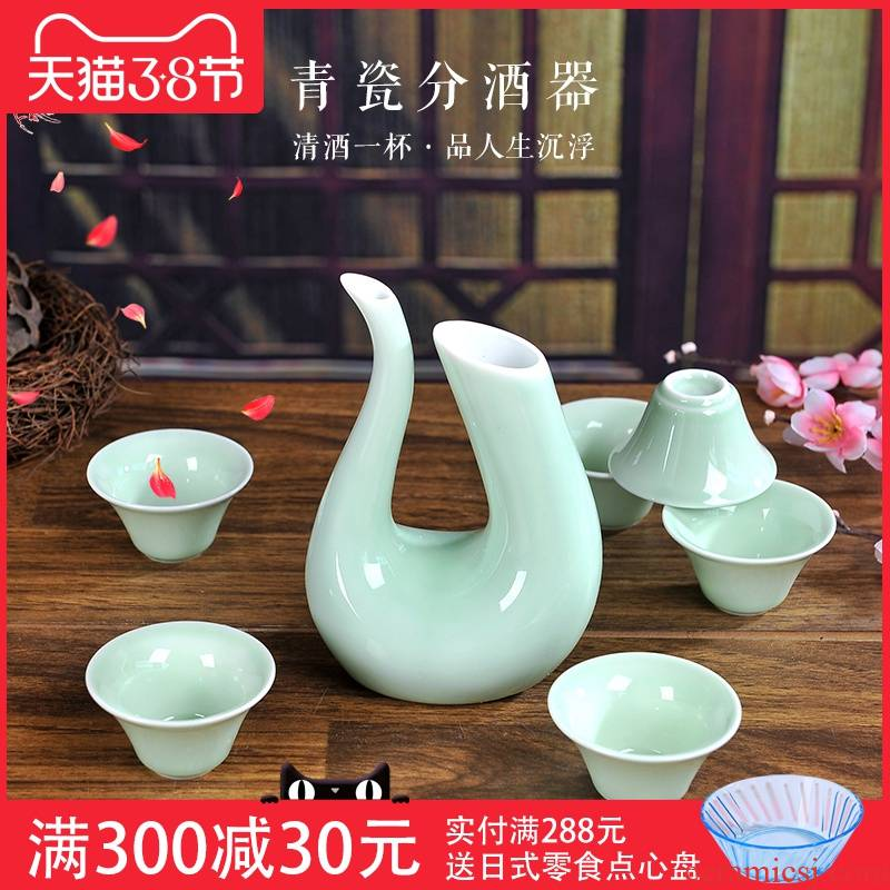 A Warm wine suits for celadon wine liquor liquor cup wine set points yellow wine glasses. A small handleless wine cup small creative temperature