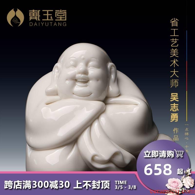 Yutang dai dehua ceramic masters zhi - yong wu manually signed furnishing articles laughing Buddha maitreya/D38-102