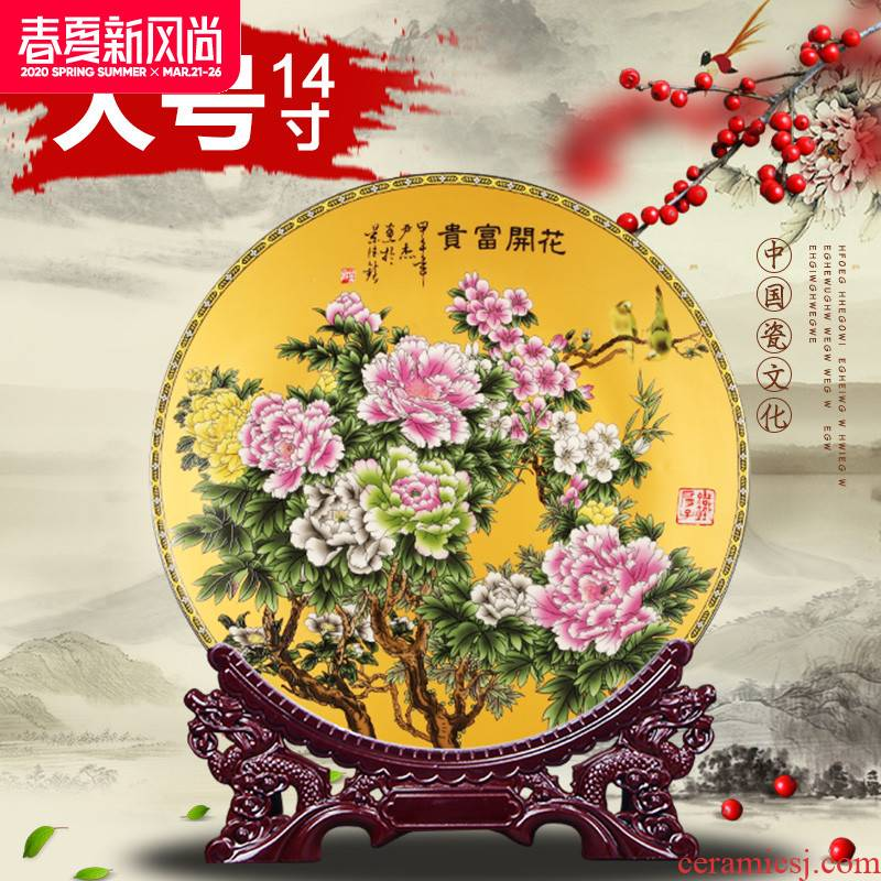 Jingdezhen ceramics 14 inches large decorative plate hanging dish sat dish sitting room home wine ark, adornment furnishing articles