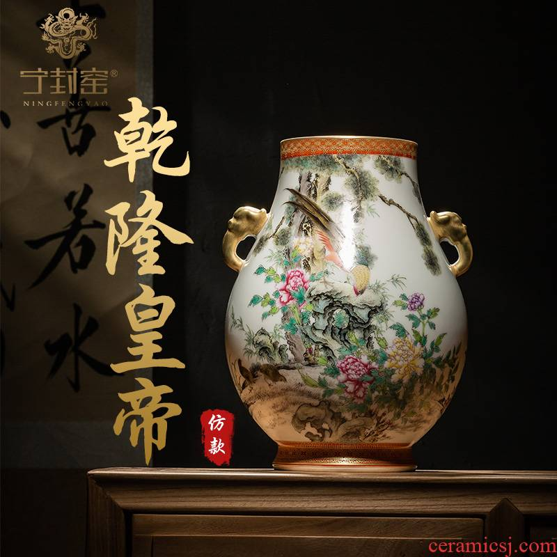 Ning hand - made antique vase seal up with jingdezhen ceramic bottle furnishing articles sitting room peony double listen barrels of blue and white porcelain
