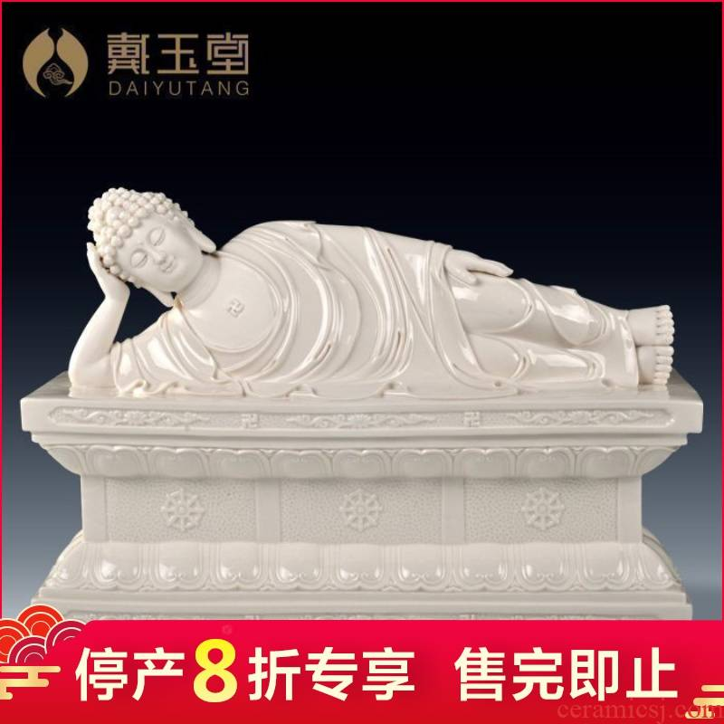 Dehua ceramic handicraft production is pulled from the shelves 】 【 Buddha furnishing articles/sleeping Buddha
